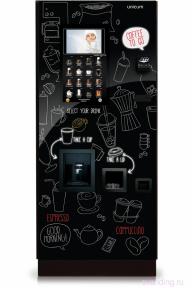 Кофейный автомат Unicum Rosso Touch TO GO