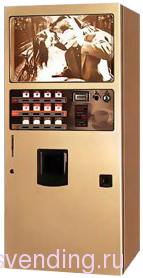Кофейный автомат Venson 6111 (Можно на улицу)