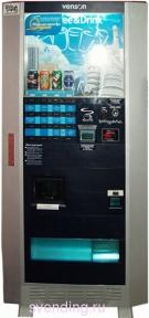 Кофейный автомат Venson 3310 (Можно на улицу)